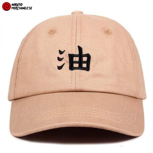 Naruto dad hat