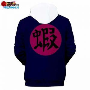 Naruto Hoodie <br>Gamabunta Symbol