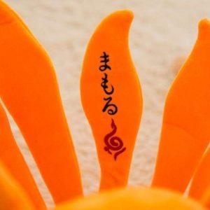 Naruto Plush <br>Kurama Plush (Kyubi)